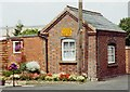 SP2541 : Former railway weighbridge office at Shipston-on-Stour by graham ross