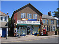 TL4363 : Post Office, Histon, Cambs by Rodney Burton