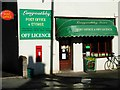NY5633 : Langwathby Post Office & Stores by Stephen McKay
