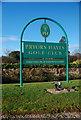 SJ5166 : Pryors Hays Golf Club by David Marten