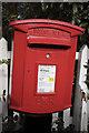 TL2554 : Post Box, Waresley, Cambridgeshire by Martin John Bishop