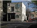 ST5871 : The Apple Tree, Philip Street by Chris Heaton