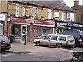 TL1749 : Gunns bakery by St Swithun's VC Lower School
