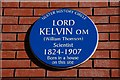J3373 : Kelvin plaque, Belfast by Albert Bridge