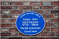 Photo of Mary Ann McCracken blue plaque