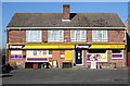 TL4652 : Local Shop by Duncan Grey