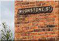 J3271 : Moonstone Street, Belfast [2] : Week 15