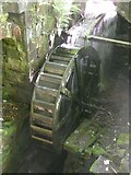SE0023 : Water wheel, Paper Mill, Cragg Vale, Mytholmroyd by Humphrey Bolton