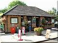 TL1597 : The Office, Ferry Meadows Caravan Club Site by Paul Shreeve