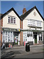 SP0384 : Moorpool News and Wine at The Circle, Harborne by Basher Eyre
