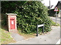 SY3493 : Lyme Regis: postbox № DT7 37, Charmouth Road by Chris Downer