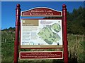SE3202 : Entrance sign to Wentworth Castle grounds by Steve  Fareham