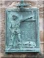 Photo of Brass plaque № 40628