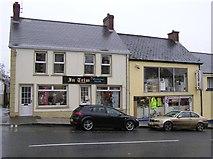 H6357 : In Trim / Cootes, Ballygawley by Kenneth  Allen
