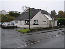 H6357 : Errigle Medical Centre, Ballygawley by Kenneth  Allen