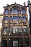 SJ3490 : 16 Cook Street, Liverpool City Centre by Julian Osley