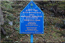 NO2694 : Sign at entrance to Crathie Kirk by Alan Morrison