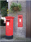 NZ1164 : Father and daughter postboxes, Wylam by Mike Quinn