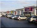 TQ4768 : Springvale Retail Park, Sevenoaks Way by Ian Capper