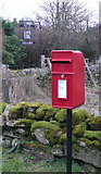 NN9952 : Postbox at Wester Tulliemet by Russel Wills