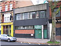SP0685 : Midland Bank Bristol Street. Sorting code 40-11-39 by Roy Hughes