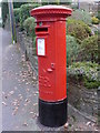 SZ0490 : Canford Cliffs: Edward VIII postbox, Links Road by Chris Downer
