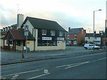 SP0366 : The Archers, Birchfield Road, Redditch by Jonathan Billinger