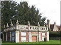SP9452 : All Saints, Turvey: Higgins mausoleum by Stephen Craven