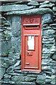 SD2989 : Victorian post box at High Nibthwaite by Derek Voller