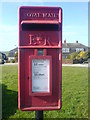SW9063 : Highfield Post box by phil