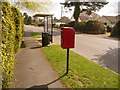 SU0907 : Verwood: postbox № BH31 211, Woodlinken Drive by Chris Downer