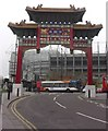 NZ2464 : Chinese Arch, St. Andrews Street by Anthony Foster