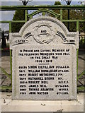 NS7177 : Kilsyth Town And Victoria Bands plaque by Stevie Spiers