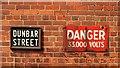 J3474 : Dunbar Street, Belfast (2) by Albert Bridge