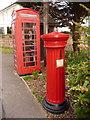 SZ1892 : Mudeford: postbox № BH23 5 and phone by Chris Downer