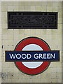 TQ3190 : Ventilation panel, Wood Green tube station (2) by Mike Quinn