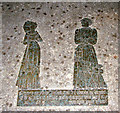 TM3292 : St Mary's church - memorial brass by Evelyn Simak