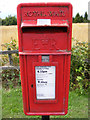 TM3958 : Snape SPSO Postbox by Geographer