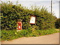 ST8218 : Margaret Marsh: postbox № SP7 16 and noticeboard by Chris Downer