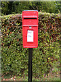TM3266 : College Farm Postbox by Adrian Cable