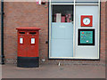 SK5236 : Post box and stamp machine by Alan Murray-Rust