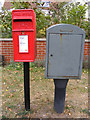 TM3977 : Holton Road Postbox by Geographer
