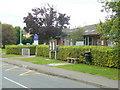 SP0238 : Sedgeberrow CE First School by Jonathan Billinger