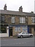 SE2033 : Mark Thompson (Leeds) Ltd - Waterloo Road by Betty Longbottom