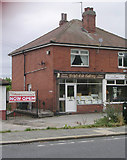 SE2033 : Delph End Gallery - Waterloo Road by Betty Longbottom