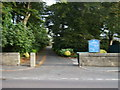 NZ1716 : Access to Gainford Catholic Church by Stanley Howe