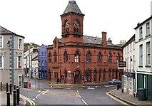 J4844 : The Down Arts Centre, Irish Street by Eric Jones