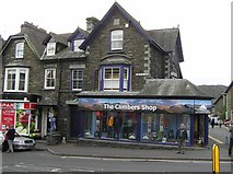 NY3704 : The Climbers Shop, Ambleside by Kenneth  Allen
