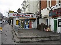 TQ2479 : Kensington Food & Wine by Sandy B