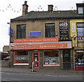 SE1832 : Fresh Fillingz Sandwich Bar - Leeds Road by Betty Longbottom